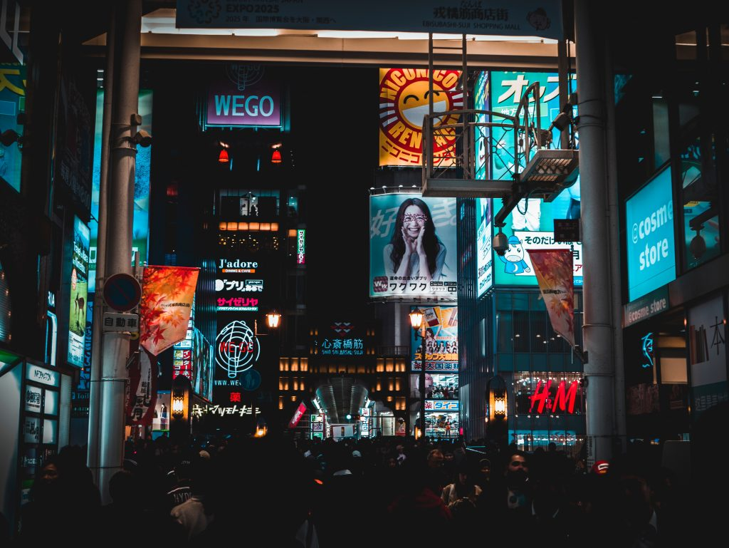 Integrating Entertainment Into Retail Destinations — It's More Than Just a Movie Theater